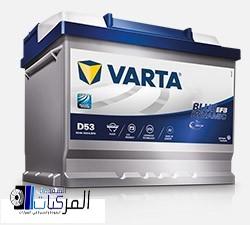 بطاريات VARTA  فارتا 90 أمبير