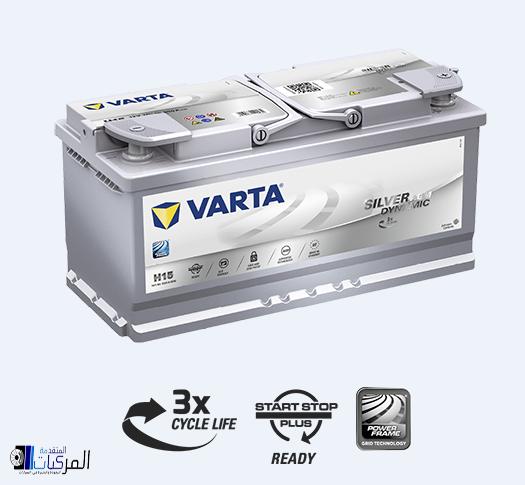 بطاريات VARTA الالمانية 105 أمبير بتقنية Silver Dynamic